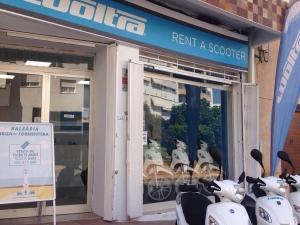 Santa Eulària - Cooltra shop