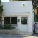 Camping Cala Bassa (Cala Bassa) - Cooltra delivery point