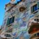 Modernist Barcelona Tour